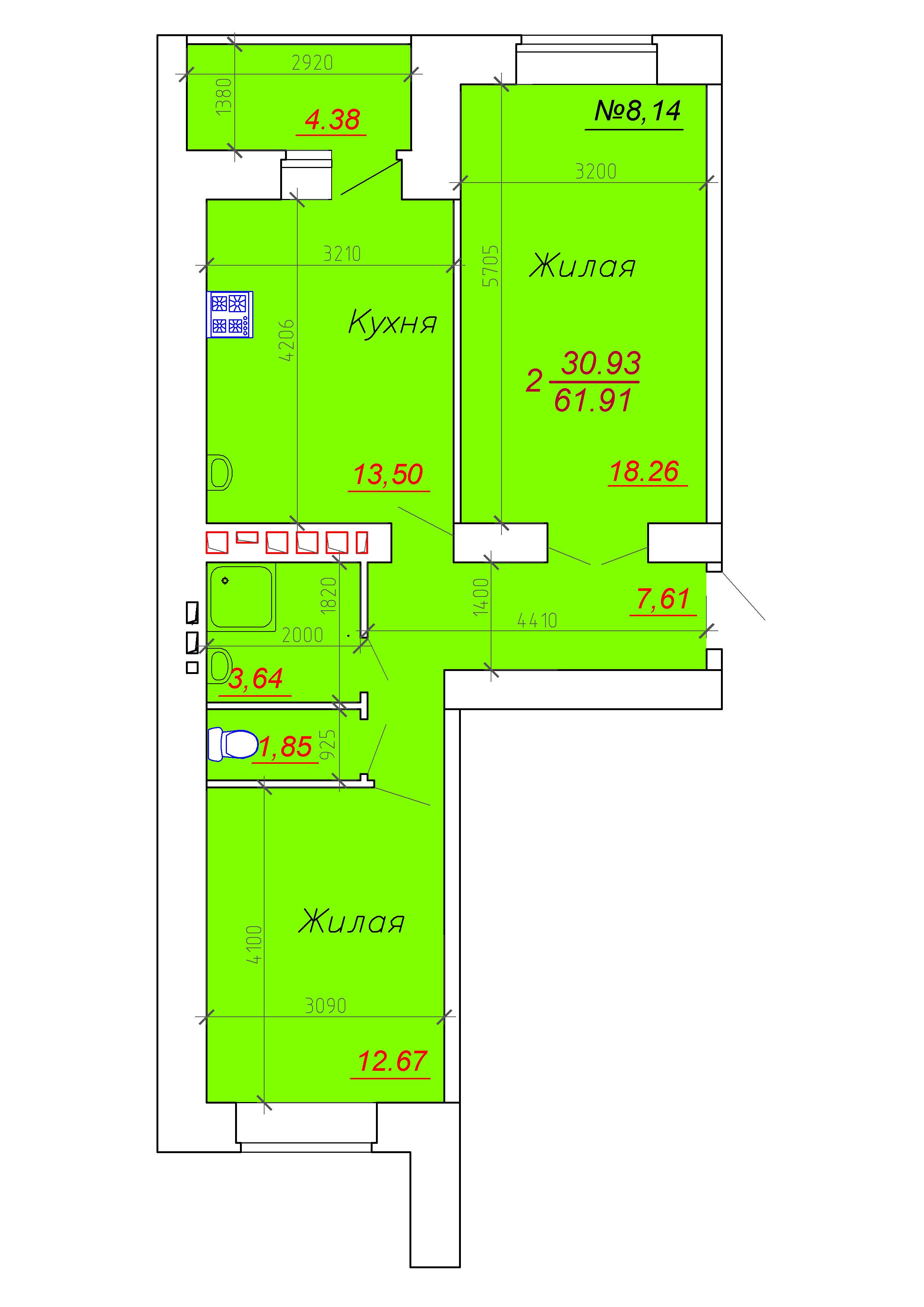 Проект жилого дома переменной этажности с нежилыми помещения.